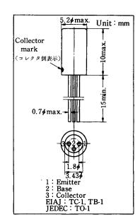 2SA100 image