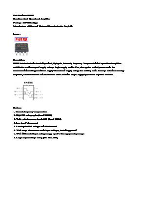 F4558 image