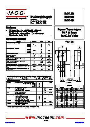 BD138 image