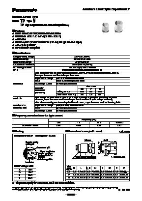 EEETP1A221AP image