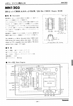 MN1203 image