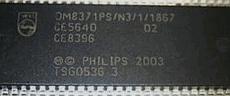 OM8371 image