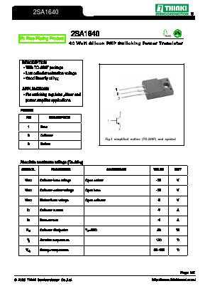2SA1640 image
