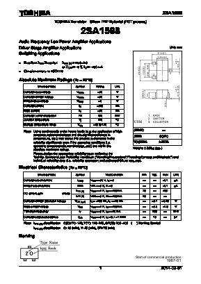 2SA1588 image