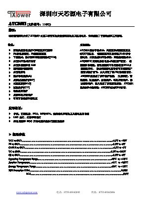 ATC9501 image