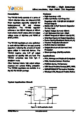 YB1200 image
